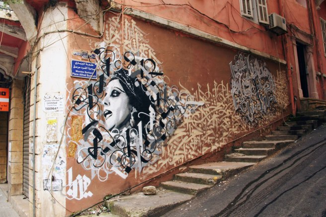 Graffiti-Beyrouth-Halwani-1