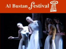 Al-Bustan-International-Festival