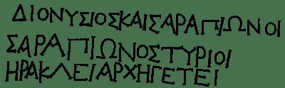 Louvre_Cippus_Greek_inscription