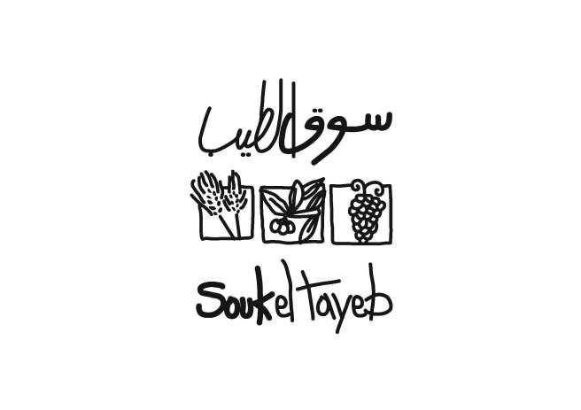 Souk-el-Tayeb