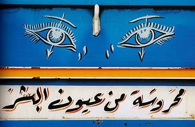 Un œil transpercé de flèche pour protéger le camion des regards envieux