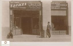 tarazi-Une-OK