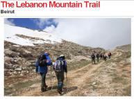 the-lebanon-mountain-trail
