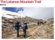 the-lebanon-mountain-trail